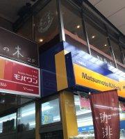 Cafe Umenoki