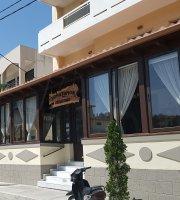 Sofistirion Quality Restaurant