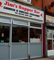 ‪Jim's Supper Bar‬