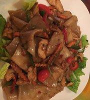 Siam Paragon Thai Cuisine
