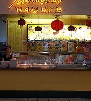 Malaysian Hawker