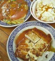 Tian Tian Li Oyster Omelet