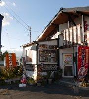 Michinokuen