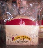 Tam Sui Old Taste Cake Of Taiwan