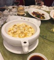 Xin Dou Spicy Pot (Jin Hong Qiao)