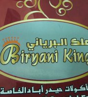 ‪Biryani King Restaurant‬