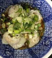 Zhu Ji Dumpling & Noodle House