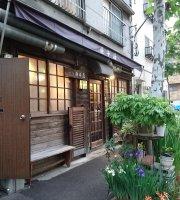 Kyogyuso Ishihara Main Store