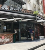 叁和院(參和院)台灣風格飲食(大直店)