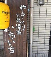 Ichiichi
