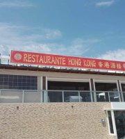 Restaurante HongKong