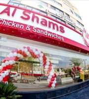 ‪Al Shams Chicken & Sandwiches‬