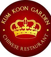 Kum Koon Garden