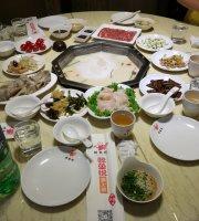 JingYu Yue Yu Hotpot (DangDai Mall)