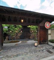 eX Cafe Arashiyama-main