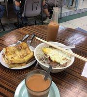 Shui Kee Coffee