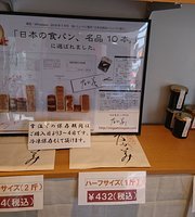 Nogami, Hanare Kobe Sannomiya