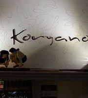 Koryano