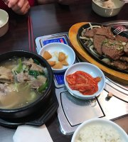 Ss Korean Restaurant