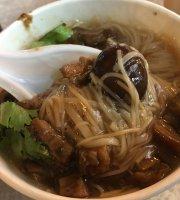 A Chang Noodles