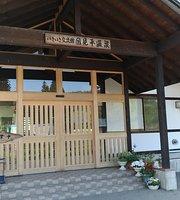 Kunimi Taira Onsen Restaurant