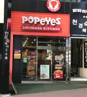 Popeyes Ewha Womans Univ. Station