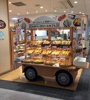 Hankyu Bakery & Cafe - Eraberu Oishisa 100yen Pan, Aeon Mall Kyoto