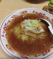 Oyama Restaurant