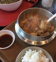 Han Ju Tofu Hotpot