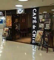 Cafe de Crie Sakaechika