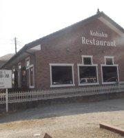 Restaurant Kohaku