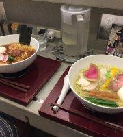 Soba Dining Quattro