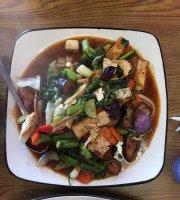 Buathong Thai Cuisine