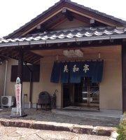Miwatei