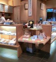 Okashi Tsukasa Tamai-Ya Hompo Main Store