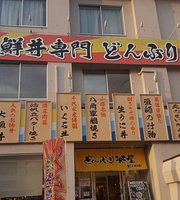どんぶり茶屋 おたる堺町通り店
