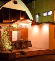 Pizzeria Canadakan, Hatsukaichi