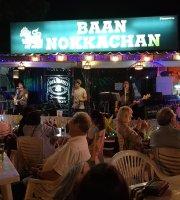 Baan Nokkachan