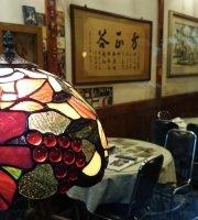 Fang Zheng Gu - Local Delicacy In Puli