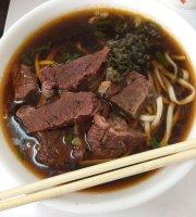 Tao-Yuan-Street Beef Noodle Shop