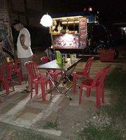 Reatrey Trocheak Chet Restaurant