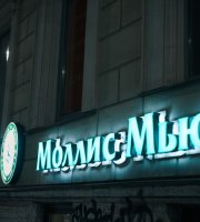 Mollie's Mews