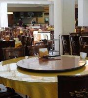 Man Yi Tang Restaurant-Sun Link Sea Hotel