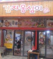 Gong Ga Ne Potato Ongsimi