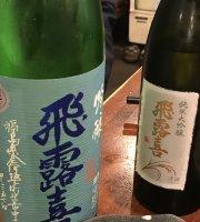 Fuku no Tori Iidabashi