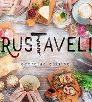 Руставели - грузинский ресторан