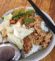 Ji Xiang Restaurant