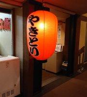 Izakaya Hachibe
