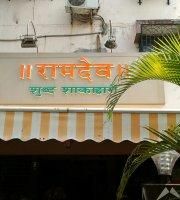 Ramdev Pure Veg