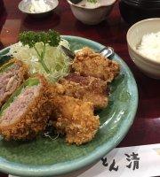 Tonsei